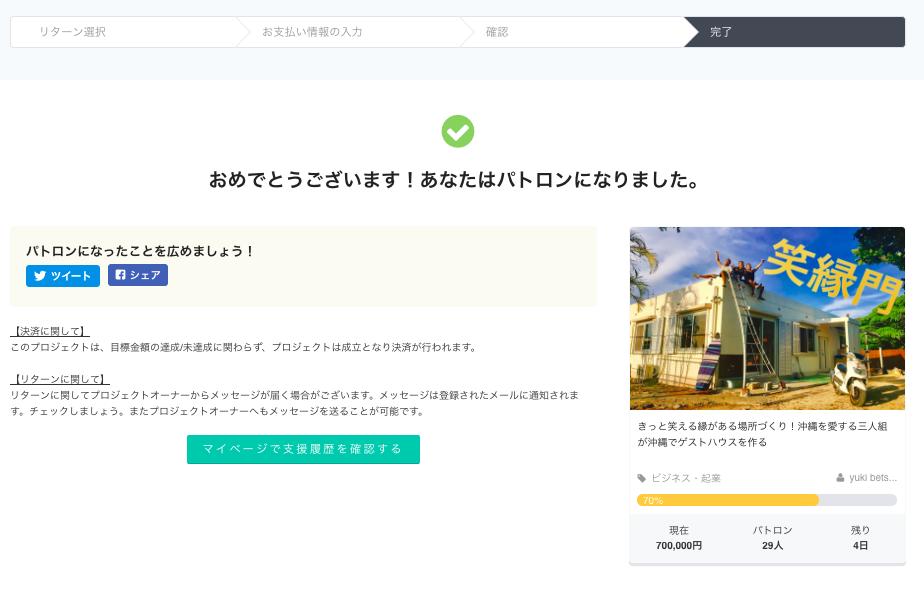 f:id:yutochiba:20180801201633p:plain