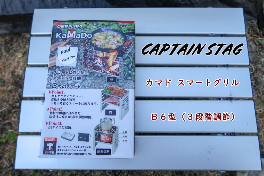 f:id:yutochiba:20180808163902j:plain
