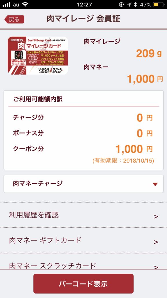 f:id:yutochiba:20180815235711p:plain