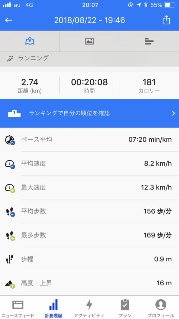 f:id:yutochiba:20180822212210p:plain