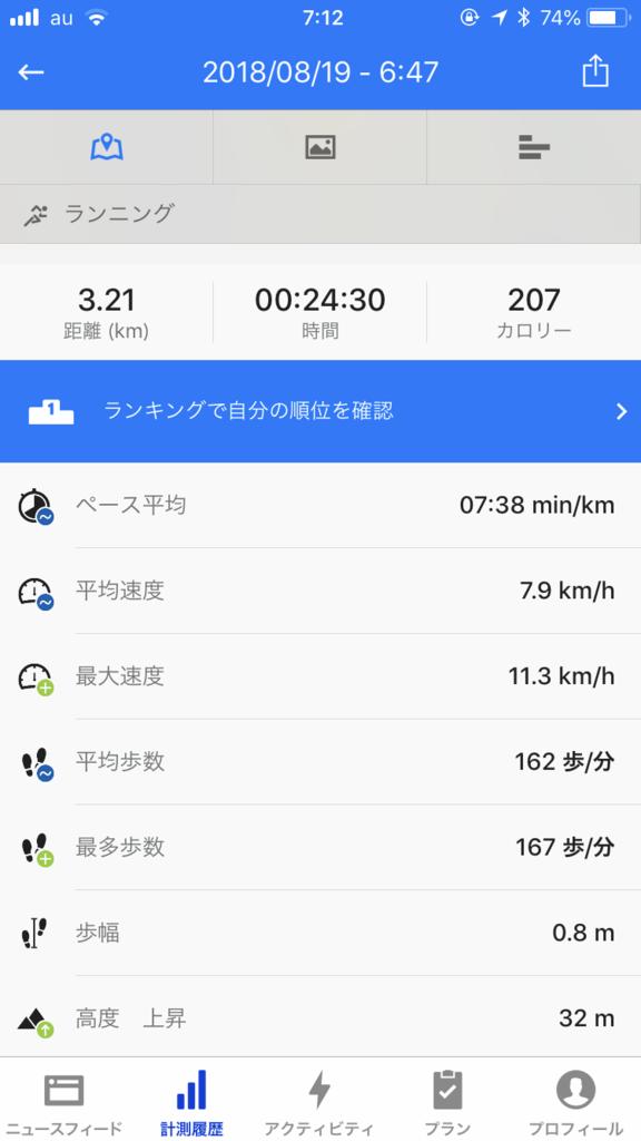 f:id:yutochiba:20180822214420p:plain