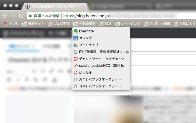 f:id:yutochiba:20180824214530j:plain