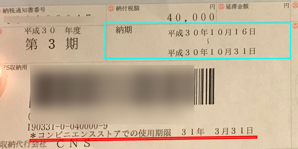 f:id:yutochiba:20180902211805j:plain
