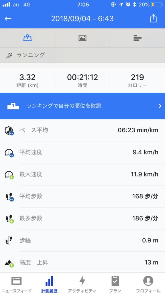 f:id:yutochiba:20180904225750p:plain