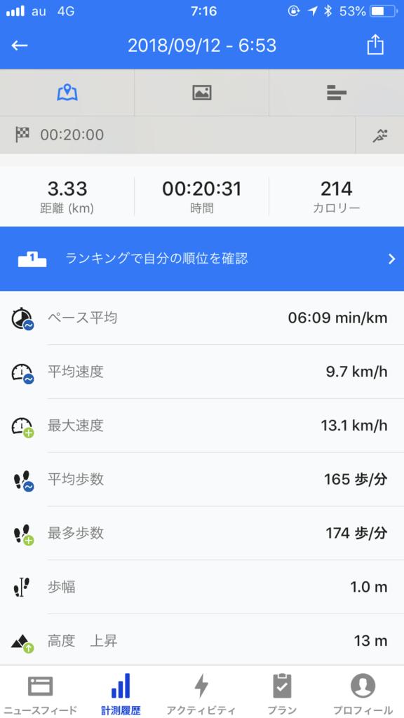 f:id:yutochiba:20180912221513p:plain