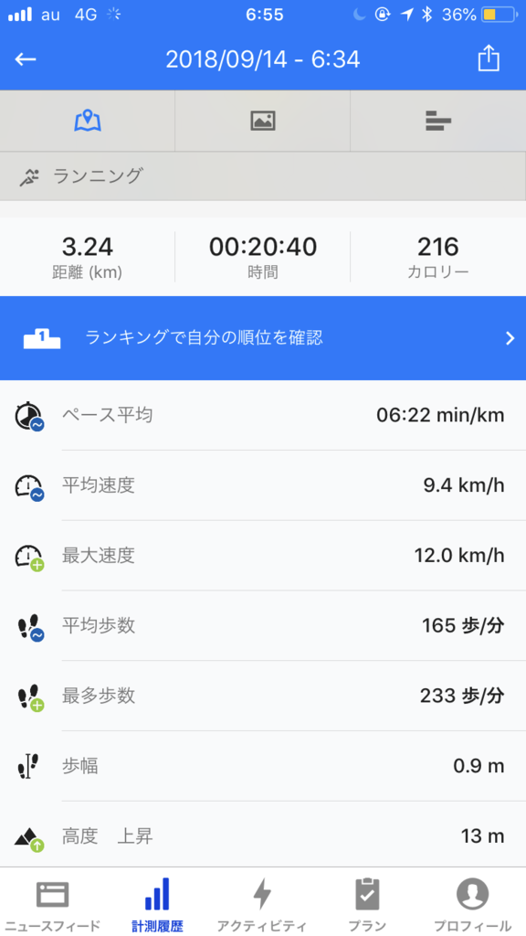 f:id:yutochiba:20180917213447p:plain