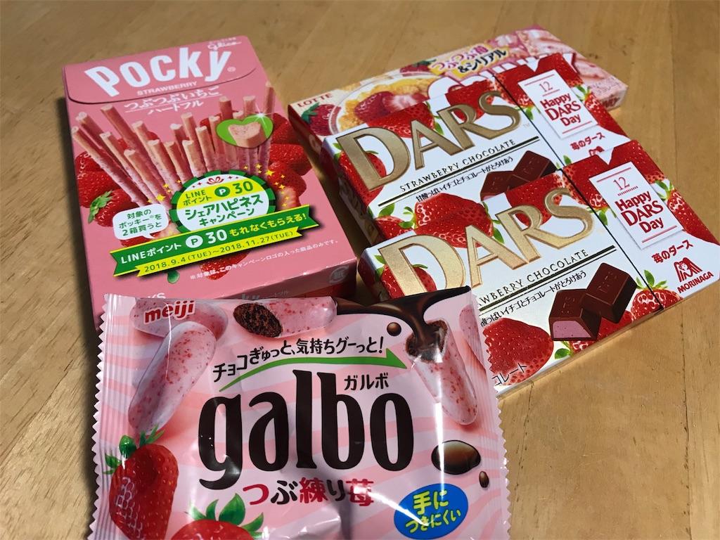 f:id:yutochiba:20180928091212j:image
