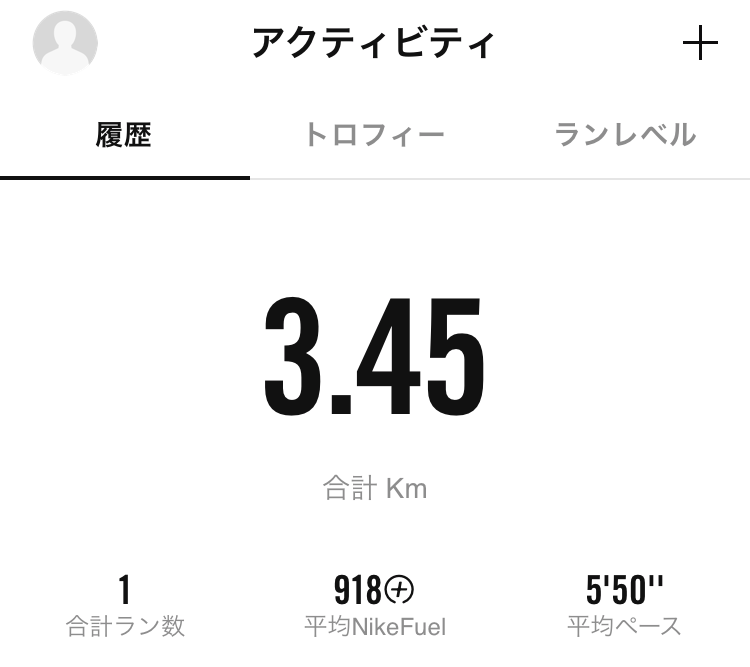 f:id:yutochiba:20181002214034p:plain