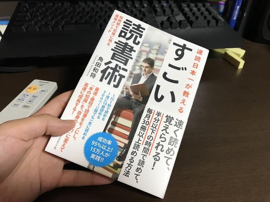 f:id:yutochiba:20181205230233j:plain