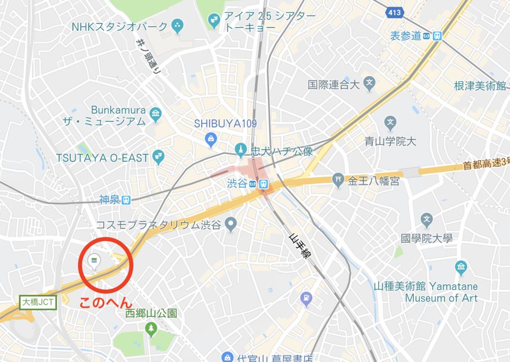 f:id:yutoji2:20181110215319p:plain