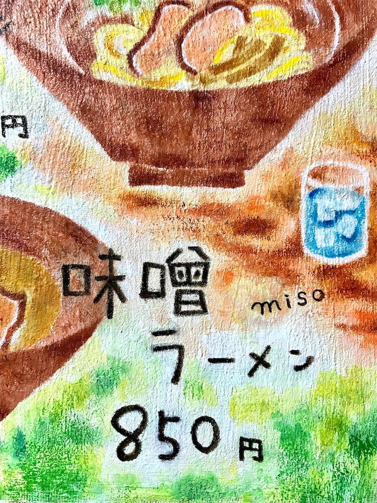 f:id:yutokato:20191007153757j:image