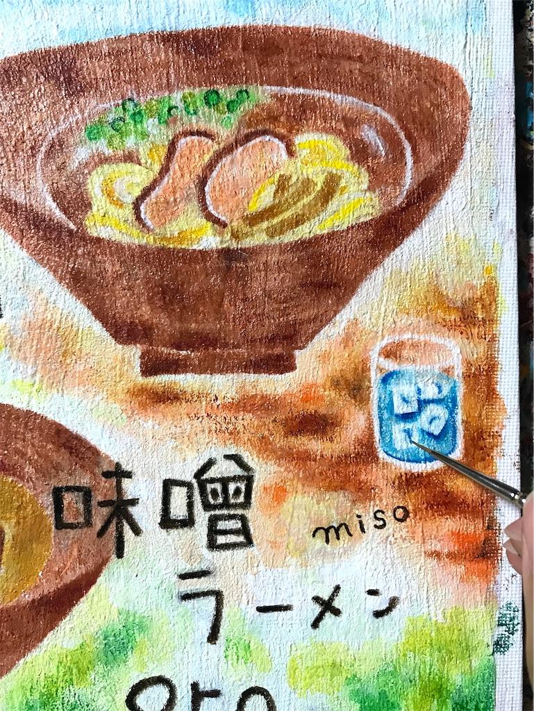 f:id:yutokato:20191007153802j:image
