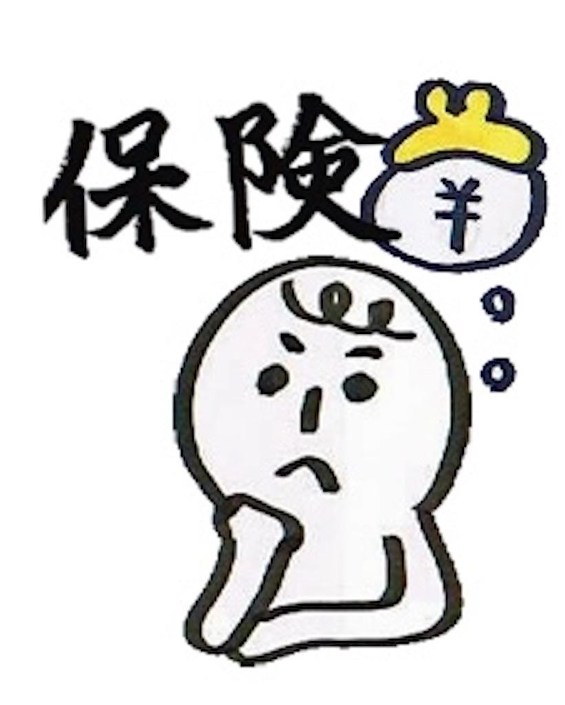 f:id:yutokiti:20210522223634j:image