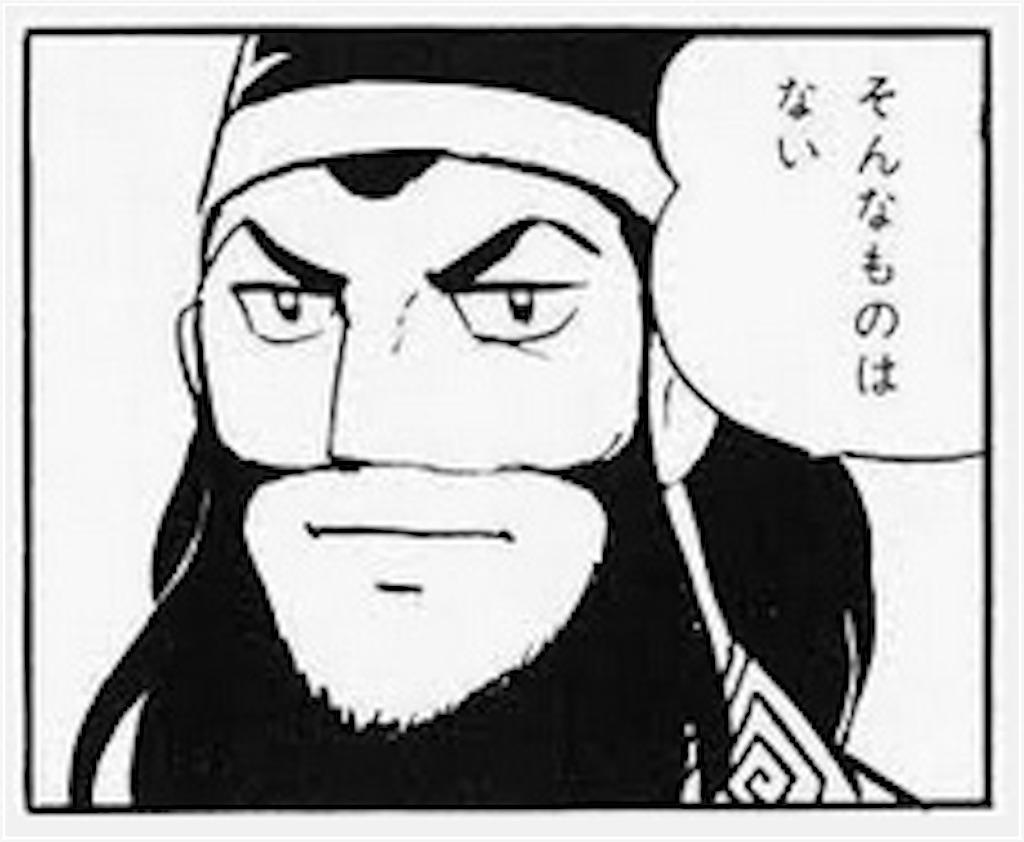 f:id:yutokiti:20210619235530j:image