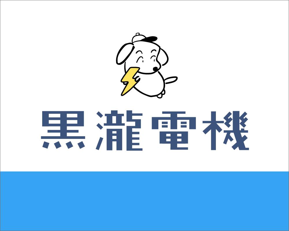 f:id:yutokyokutyo:20161130200733j:plain
