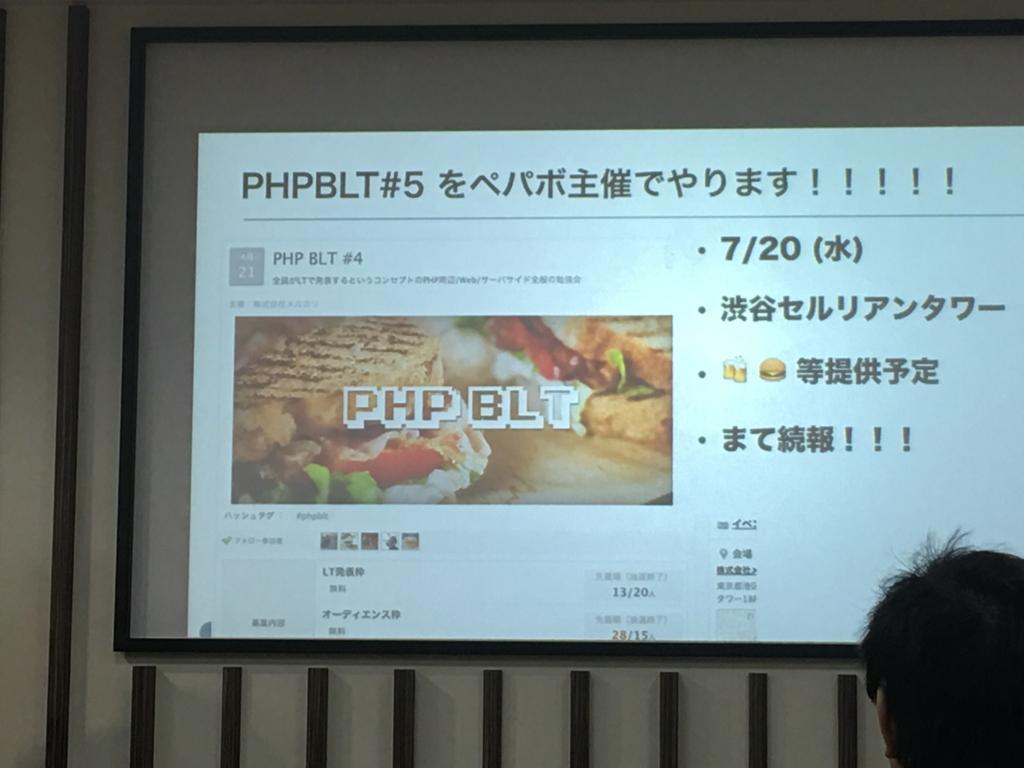 f:id:yutokyokutyo:20170313231943j:plain