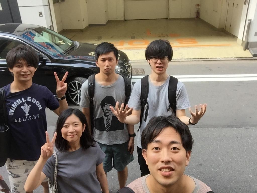 f:id:yutokyokutyo:20170314015544j:plain
