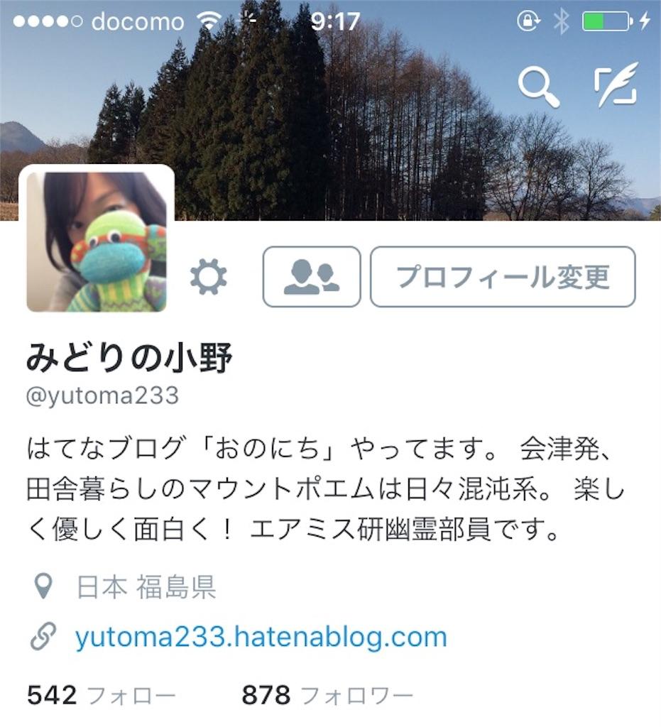 f:id:yutoma233:20160320151647j:image
