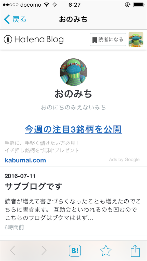 f:id:yutoma233:20160711064642p:image