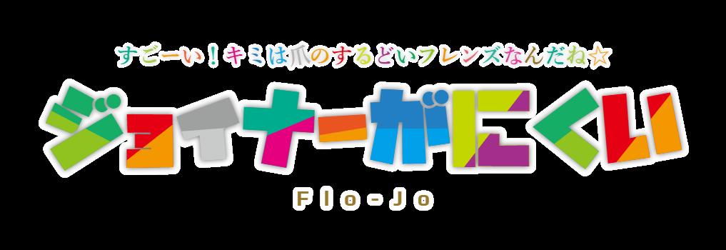 f:id:yutoma233:20170411212429p:plain