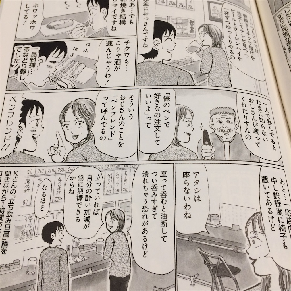 f:id:yutoma233:20170512195921j:image