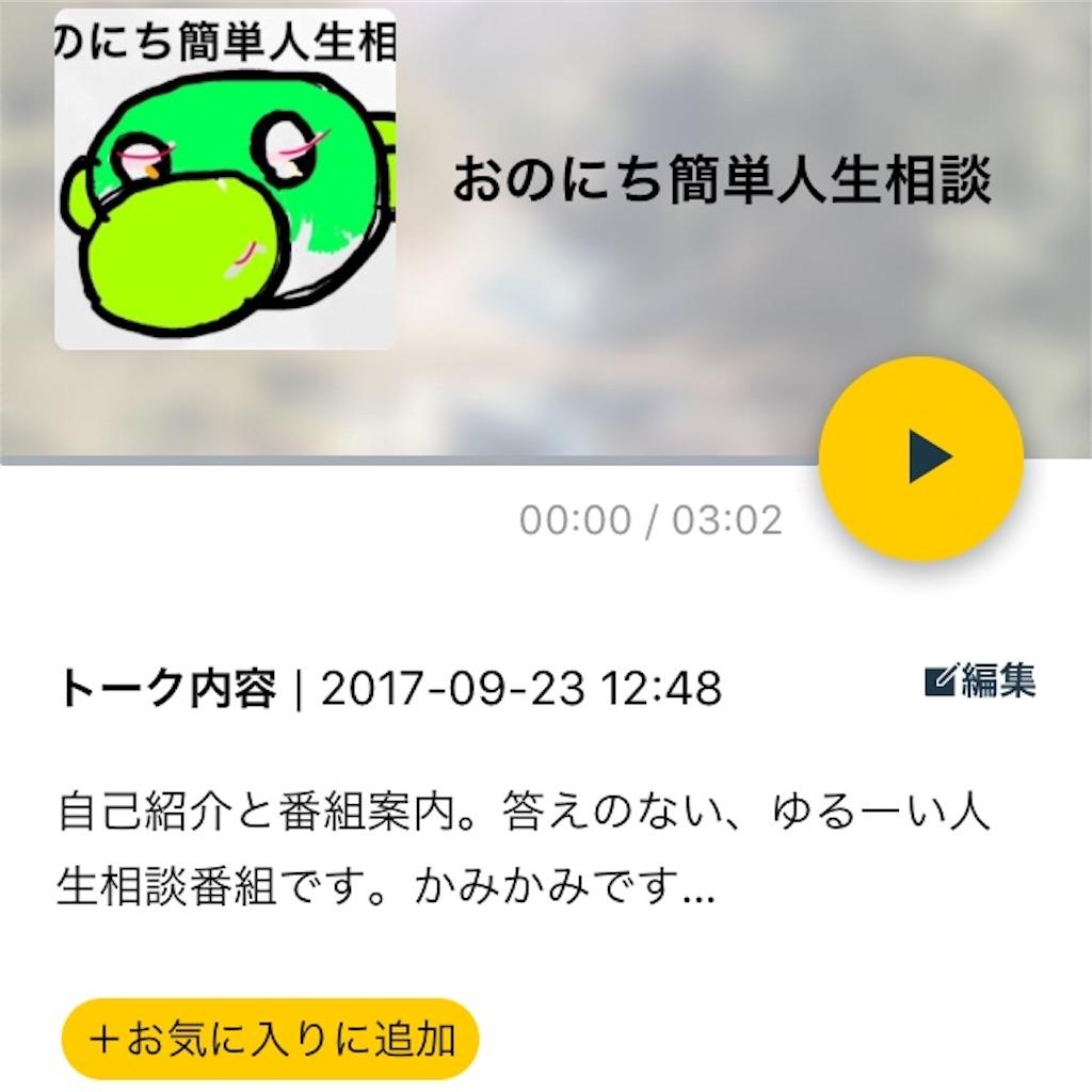 f:id:yutoma233:20170923144437j:image