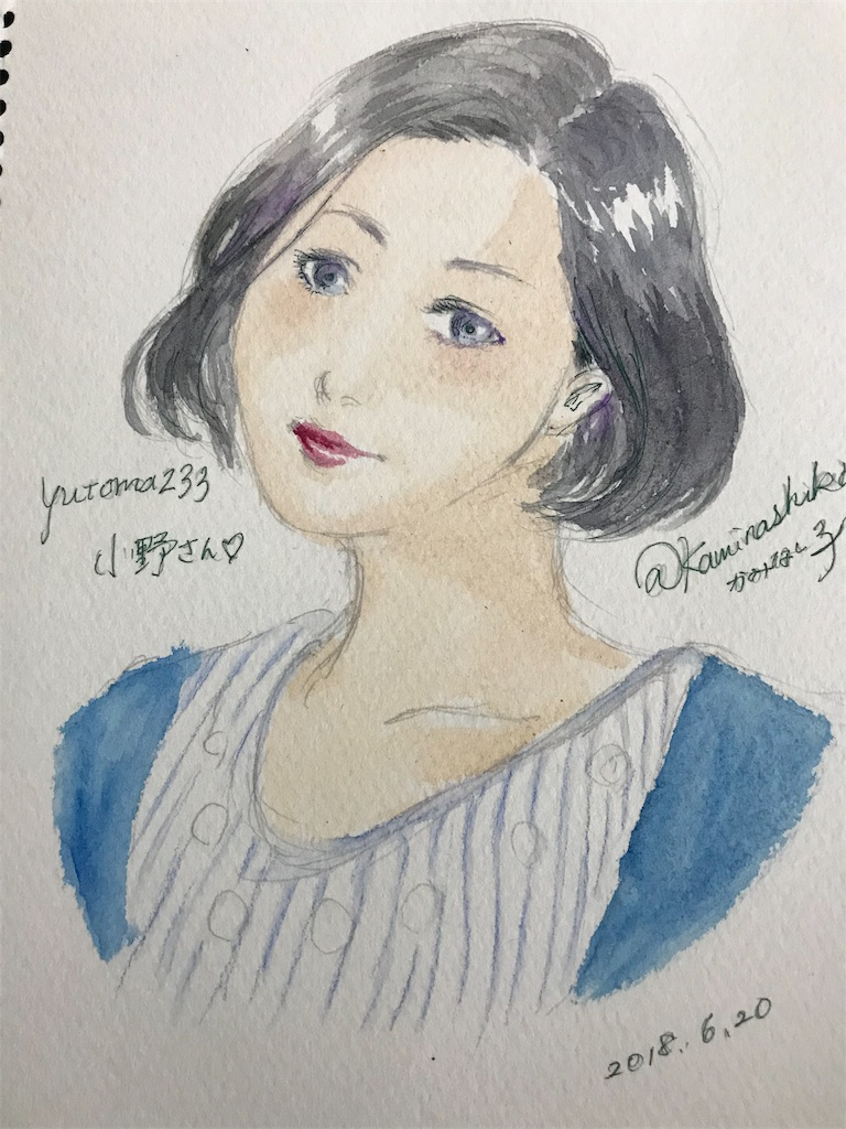 f:id:yutoma233:20180623140228j:image