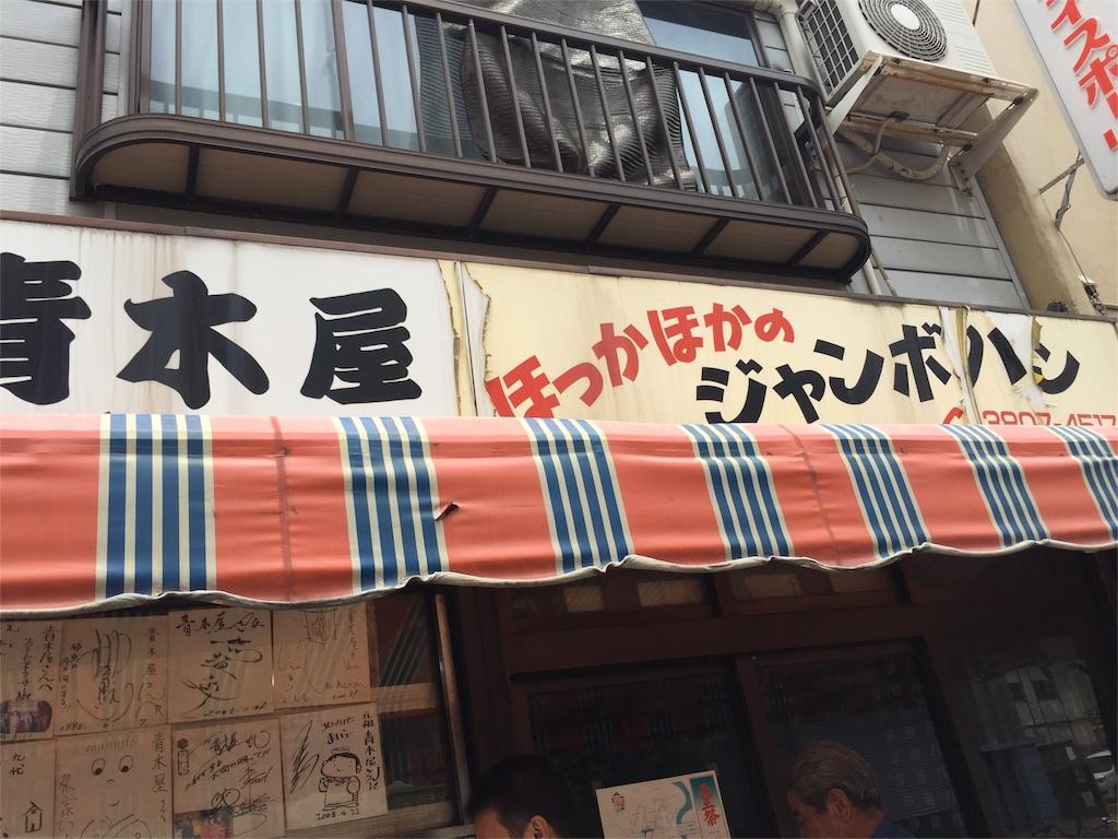 f:id:yutomiho:20160207183558j:image