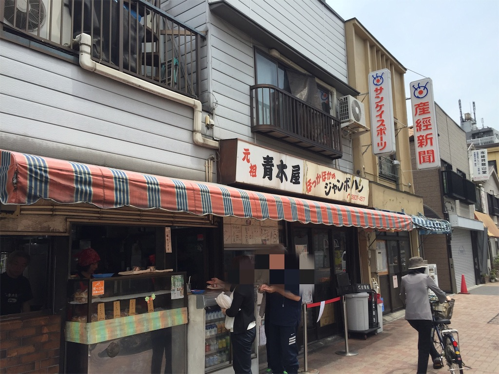 f:id:yutomiho:20160207183732j:image