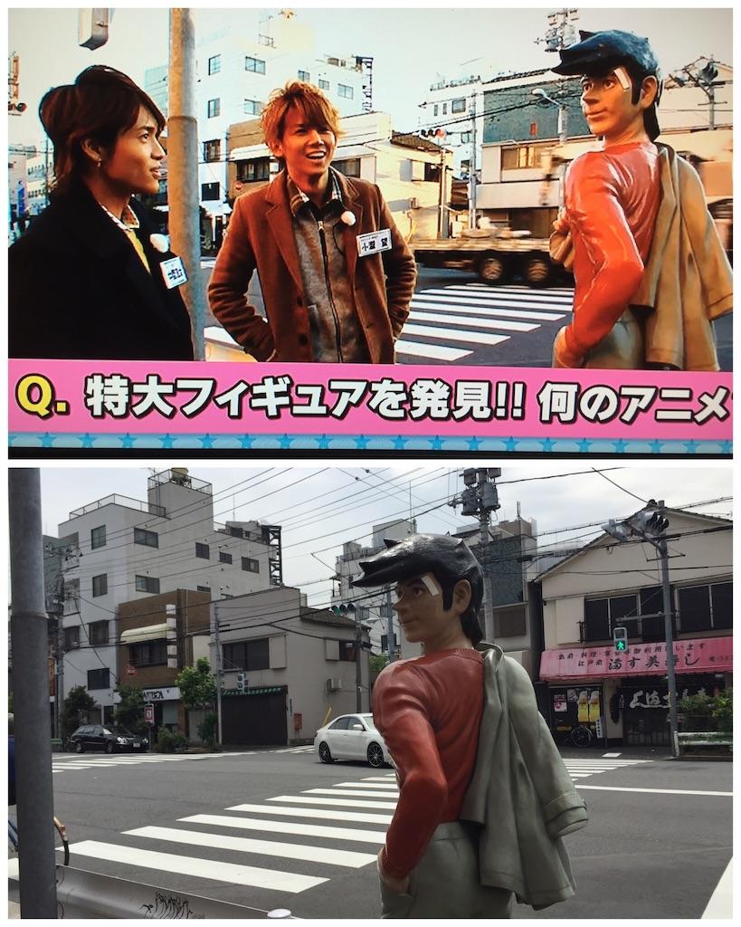 f:id:yutomiho:20160207185149j:image