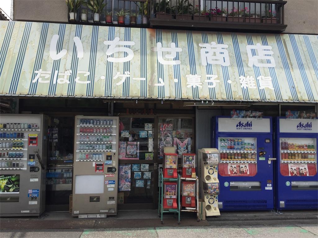f:id:yutomiho:20160207190559j:image