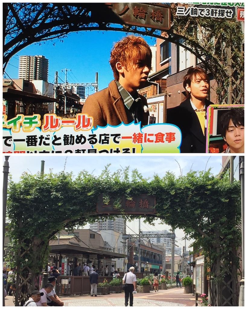 f:id:yutomiho:20160207191532j:image