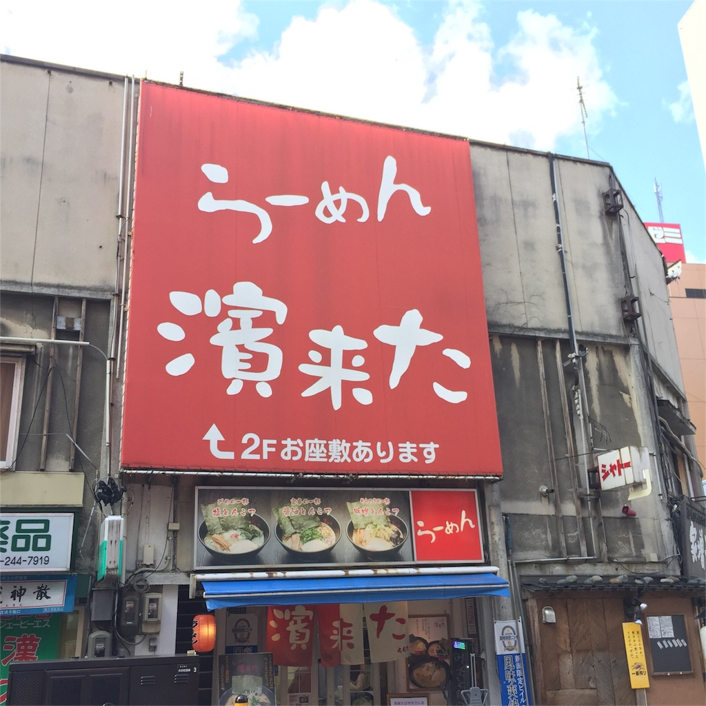f:id:yutomiho:20160327225108j:image