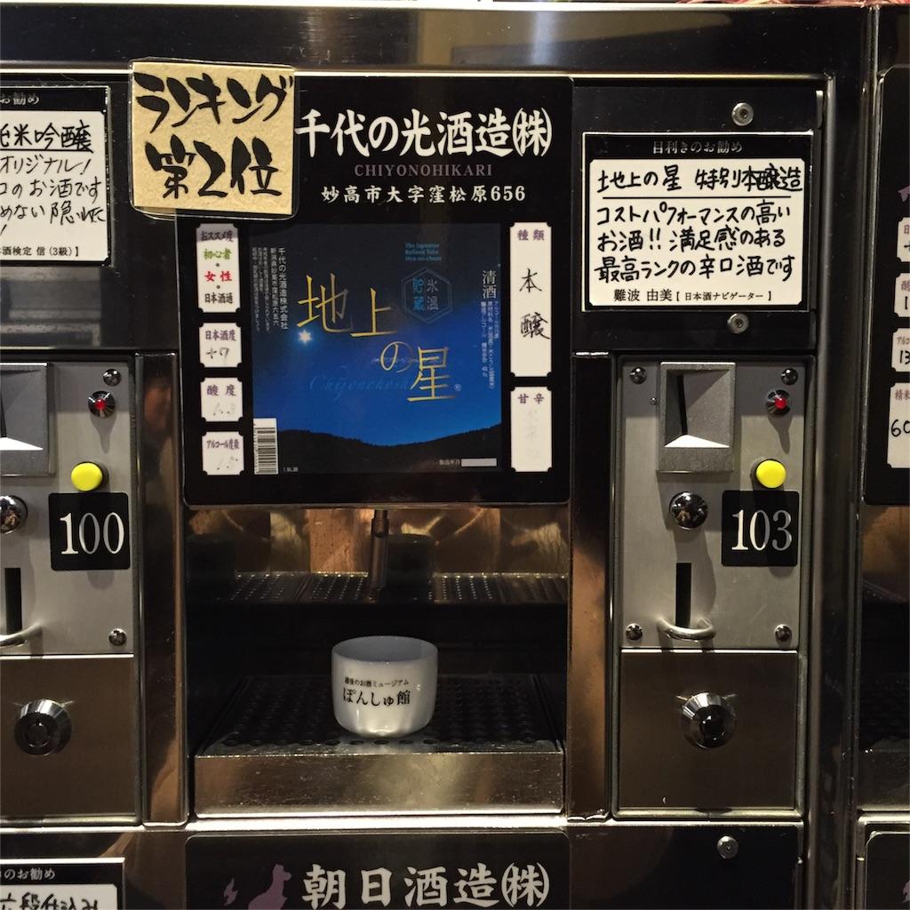 f:id:yutomiho:20160327230158j:image