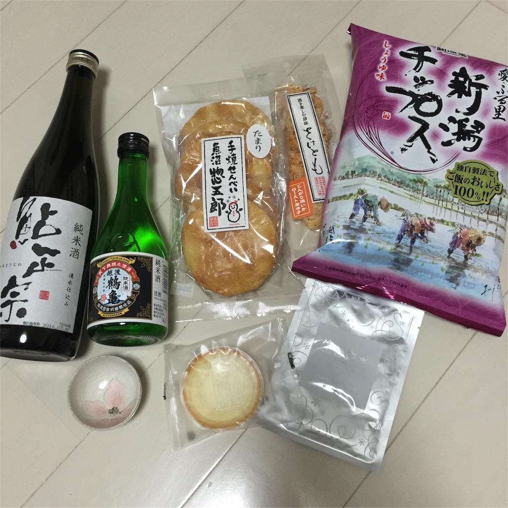 f:id:yutomiho:20160327230243j:image