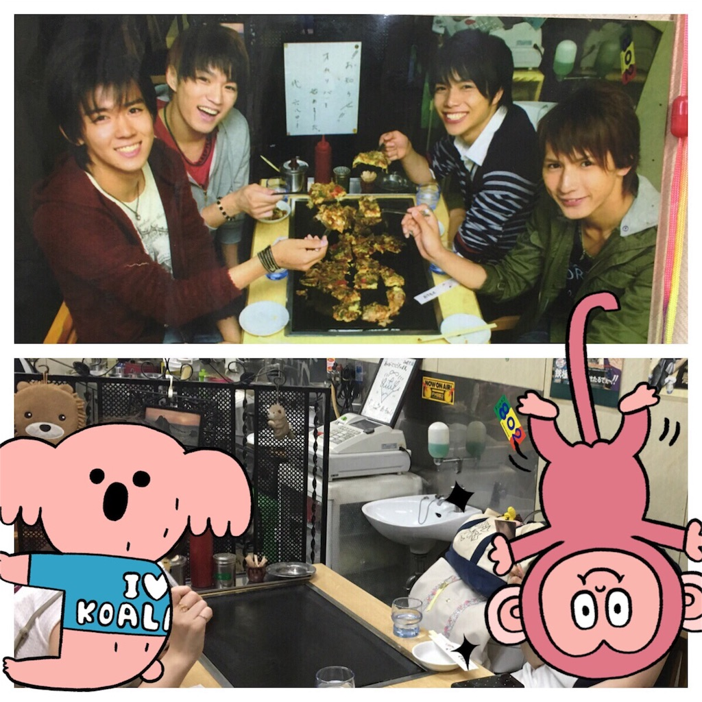f:id:yutomiho:20160703200917j:image