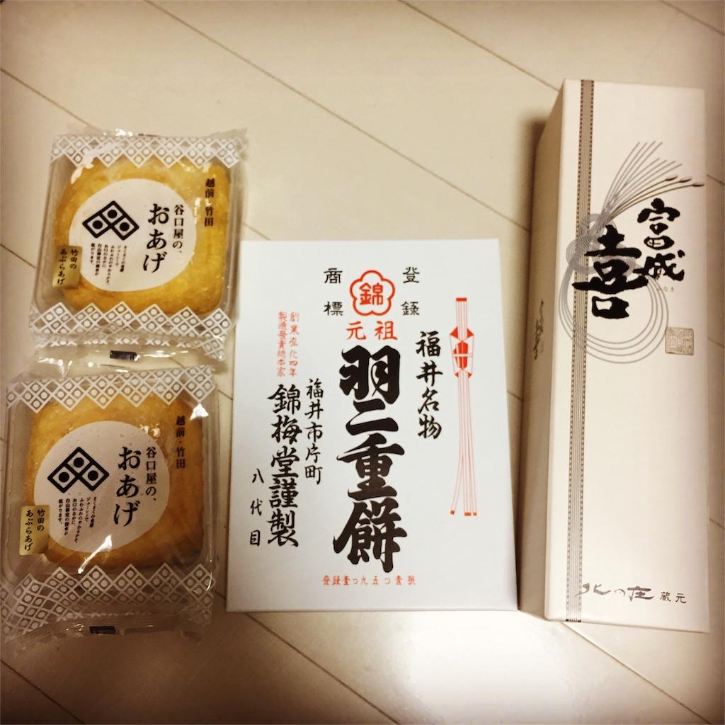 f:id:yutomiho:20170130021258j:image