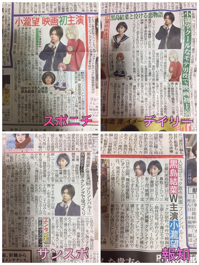 f:id:yutomiho:20170216015541j:image