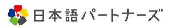 f:id:yutonakahira:20170806170832j:plain