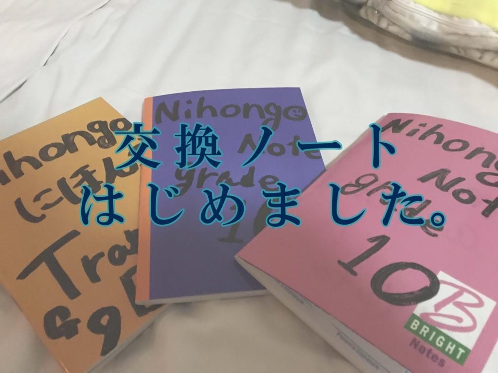 f:id:yutonakahira:20170916121039j:plain