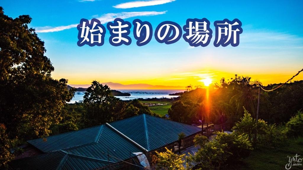 f:id:yutonakahira:20170927123504j:plain