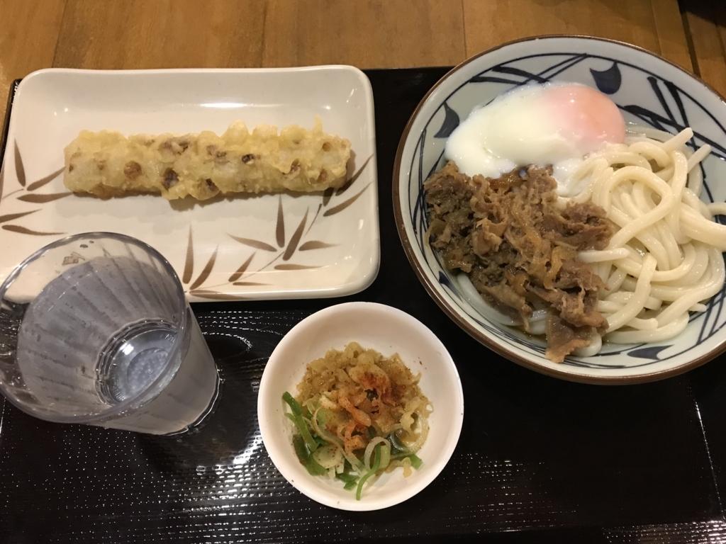 f:id:yutonakahira:20171017161758j:plain