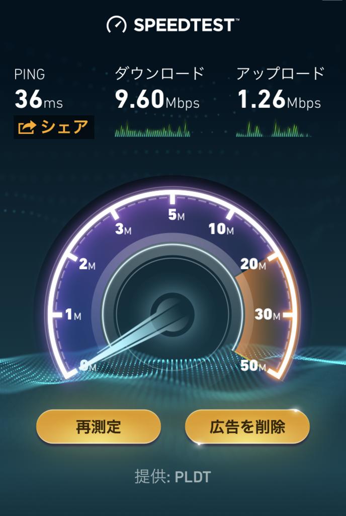 f:id:yutonakahira:20171127121325p:plain