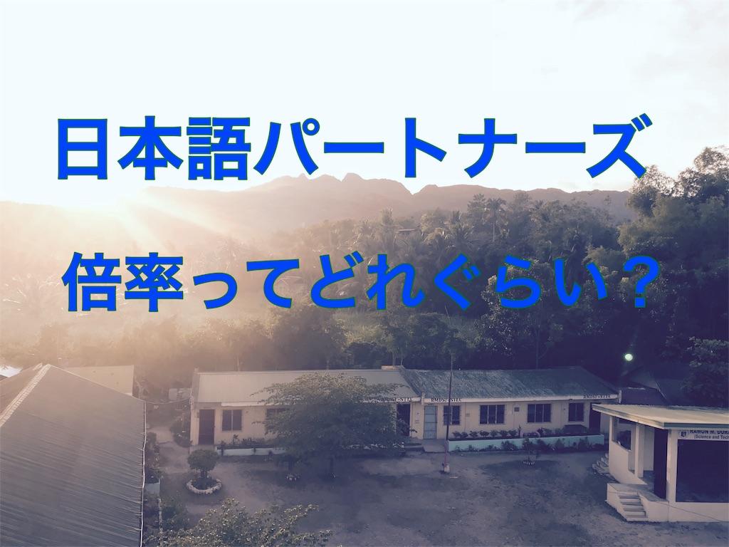 f:id:yutonakahira:20180209010207j:image