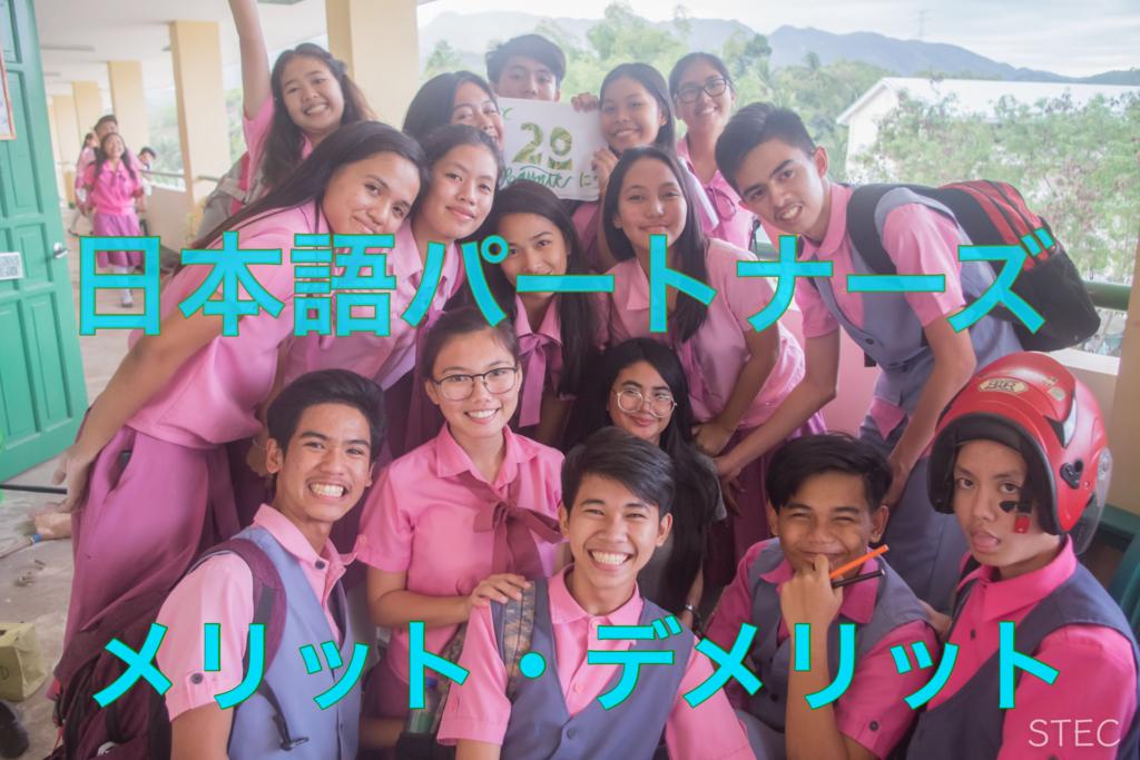 f:id:yutonakahira:20180417221320j:plain