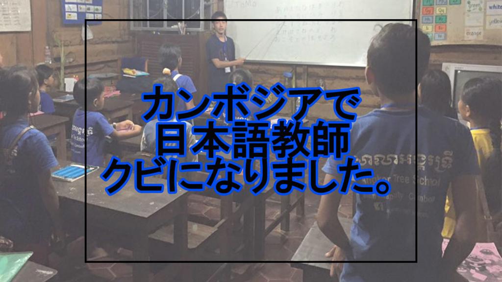 f:id:yutonakahira:20180429003937j:plain