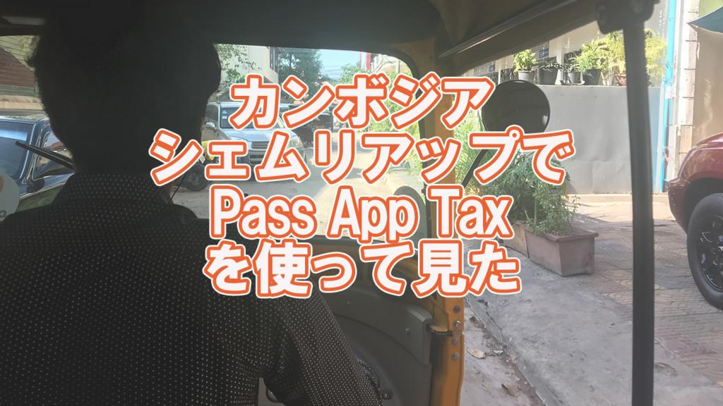 f:id:yutonakahira:20180513181634j:plain