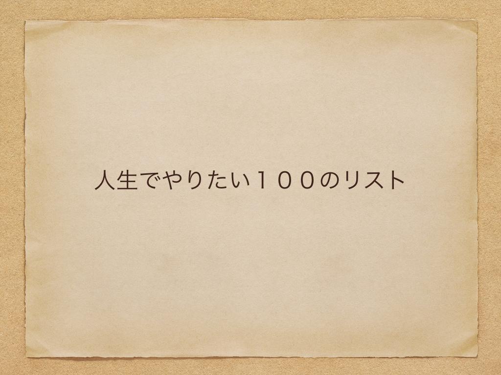 f:id:yutonakayama:20170814220957j:plain