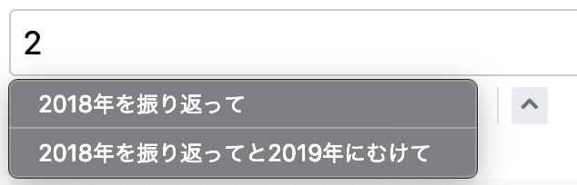 f:id:yutonihei:20200105174000p:plain