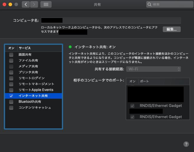 f:id:yutonihei:20200515021933p:plain